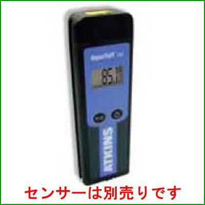 クーパーアトキンス デジタルサーモカップル温度計 35100 【業務用】【送料無料】【プロ用】