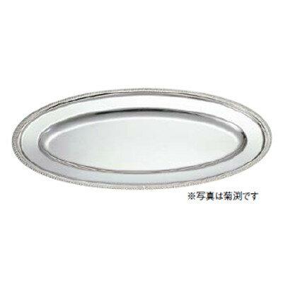 SW 18-8魚皿 菊渕 40インチ 【業務用】【送料無料】【プロ用】