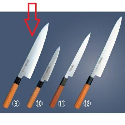 【業務用】【グループA】堺菊守(モリブデン鋼) 和式 牛刀 21cm