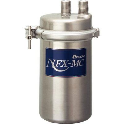 【業務用/新品】 メイスイ 浄水器本体 I形 NFX-MC(FX-21MC) 【送料無料】