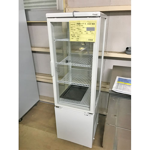 【中古】冷蔵ショーケース サンデン AGV-90X 幅423×奥行460×高さ1378  【送料別途見積】【業務用】
