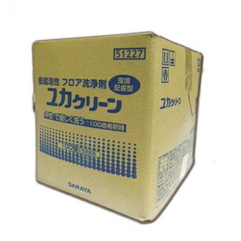 低起泡性フロア洗浄剤 ユカクリーン20kg/箱