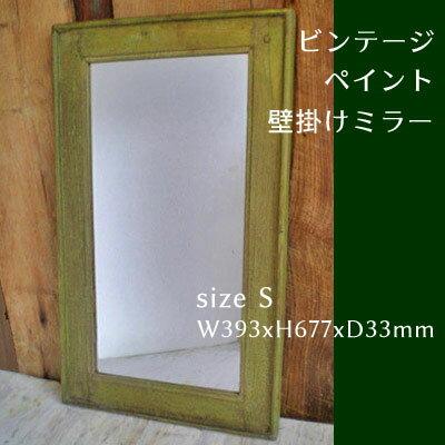 ビンテージ ペイント壁掛けミラー/size:S(W393xH677xD33mm)/アンティーク風家具/こだわりの1点もの/(IMR-48)