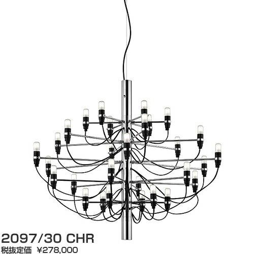 209730CHR FLOS 2097/30/CHR ワイヤー吊シャンデリア [白熱灯][クローム]