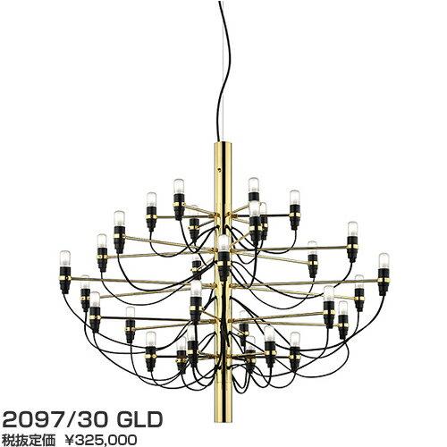 209730GLD FLOS 2097/30/GLD ワイヤー吊シャンデリア [白熱灯][ゴールド]