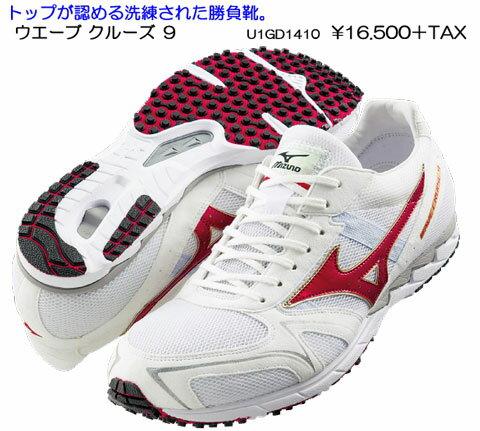 mizuno2014/15 ウエーブ クルーズ9