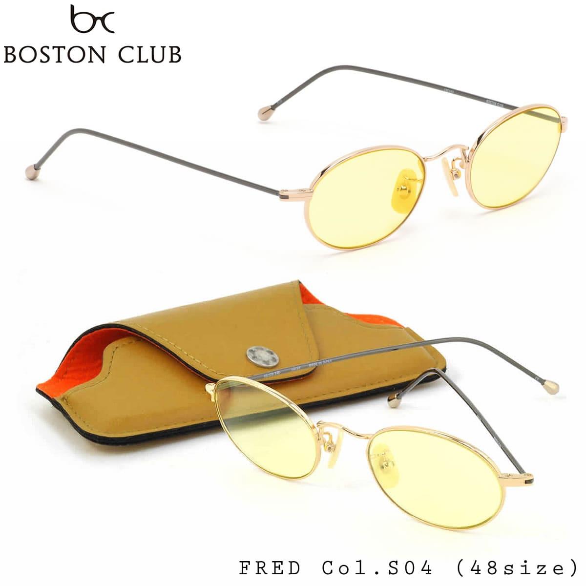 【ボストンクラブ】 (BOSTON CLUB) サングラスFRED48 S04 48サイズFRED フレッド ラウンドBOSTONCLUB メンズ レディース