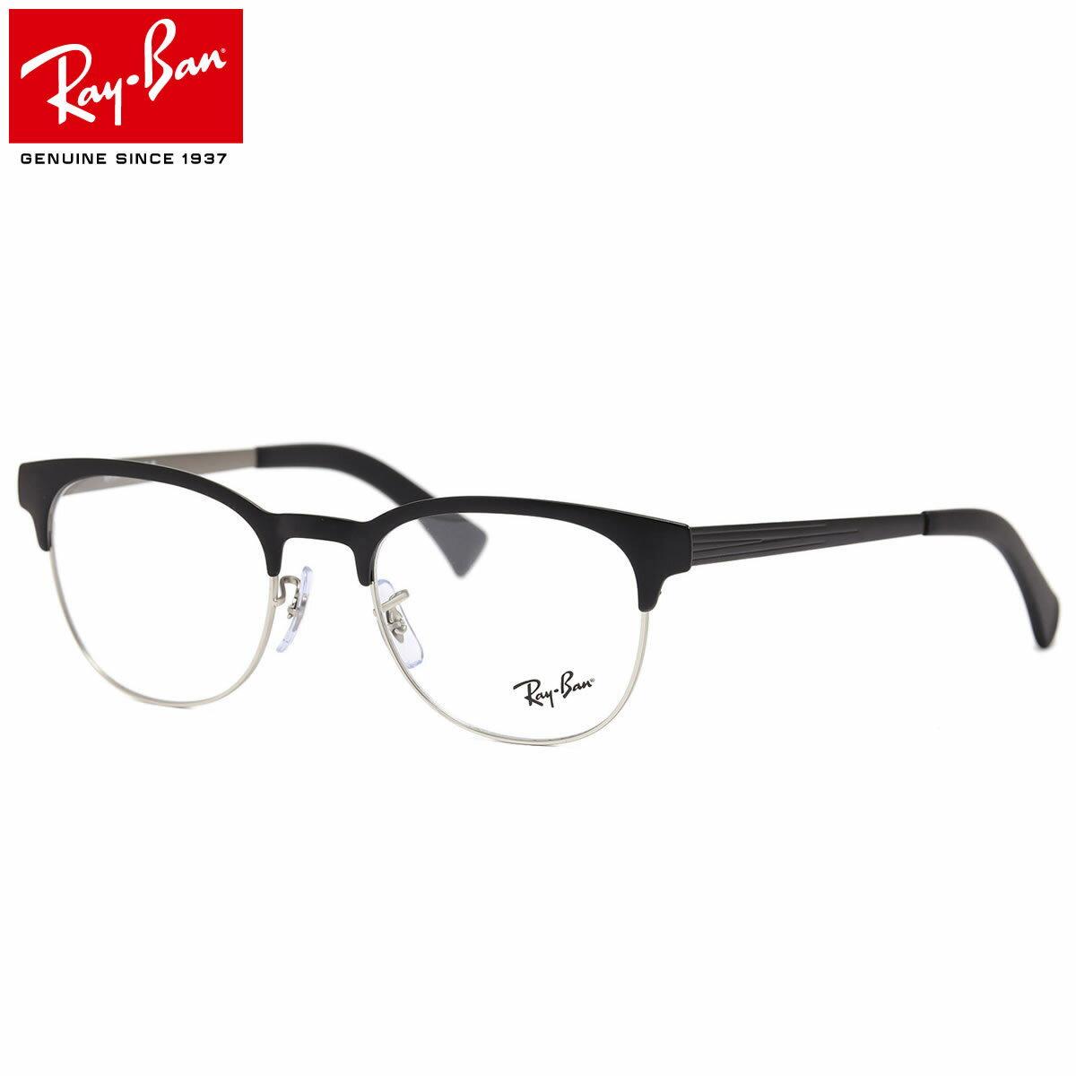 f51f50a4e6 Ray Ban Rx6317 2832