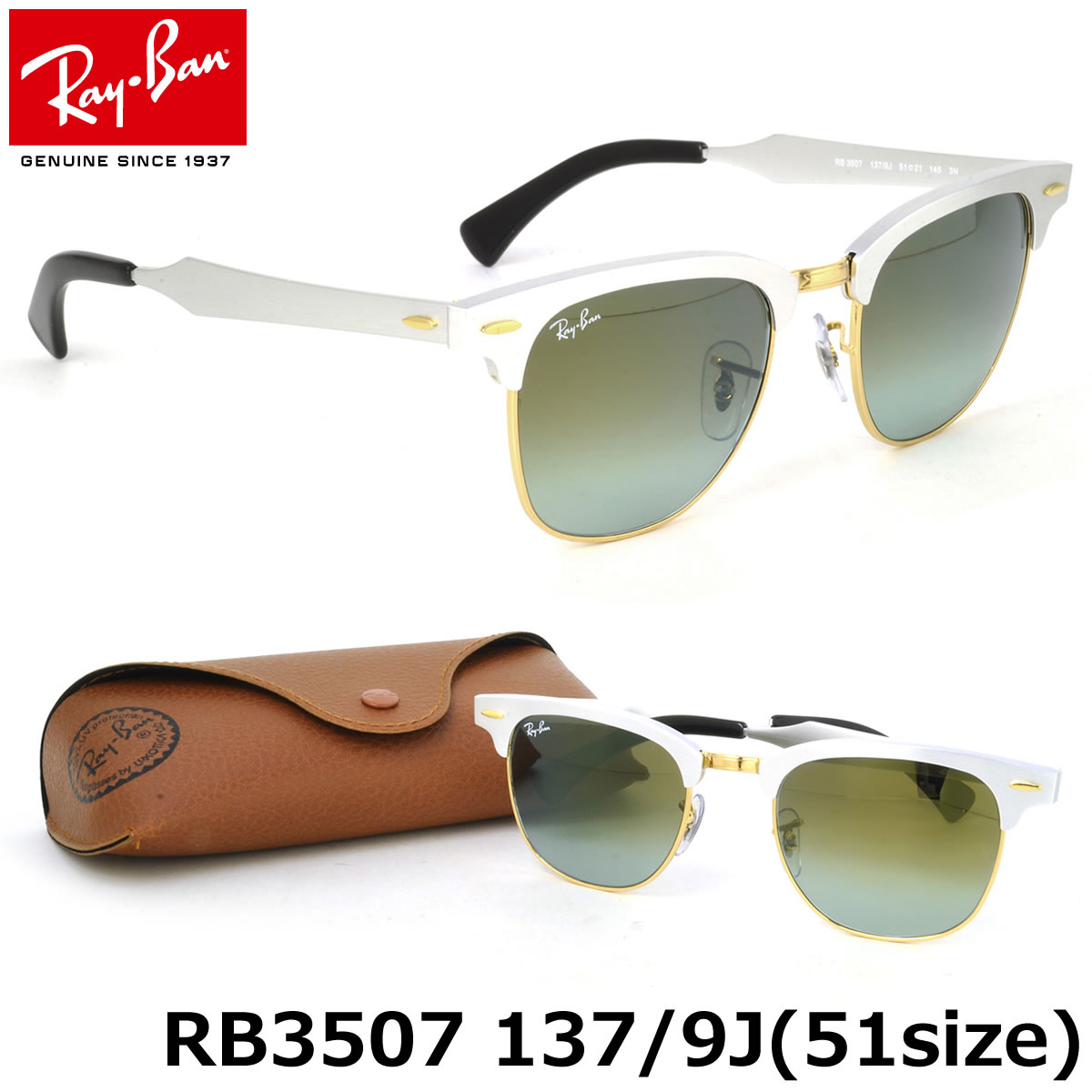 Ray Ban Rb3507 51   Louisiana Bucket Brigade bc86839027