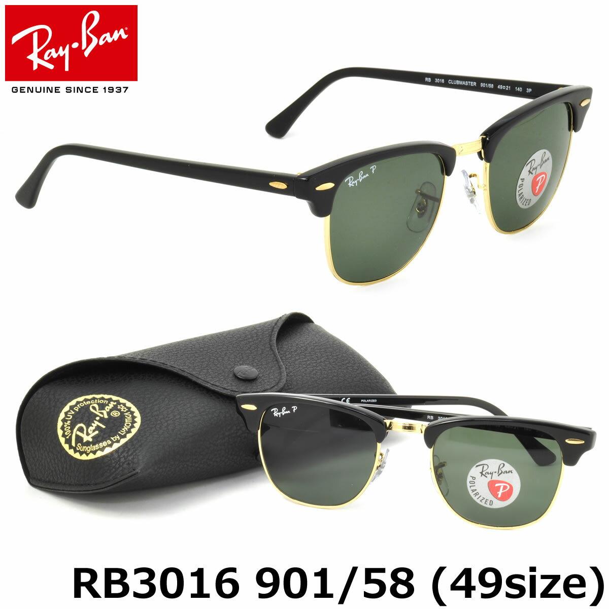 Ray Ban 3016 Clubmaster 901   Louisiana Bucket Brigade 0997f8d74c