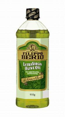BERIO エクストラバージンオリーブオイル 910g まとめ買い(×10)|4902590126763:調味料(c1-tc)