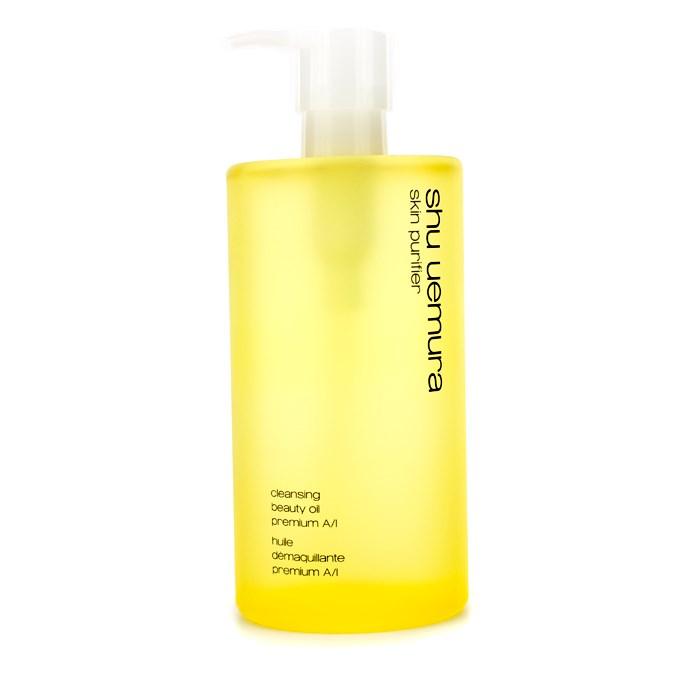 Shu UemuraCleansing Beauty Oil Premium A/Iシュウウエムラクレンジングビューティオイルプレミアム A/I 450ml/15.2oz【楽天海外直送】