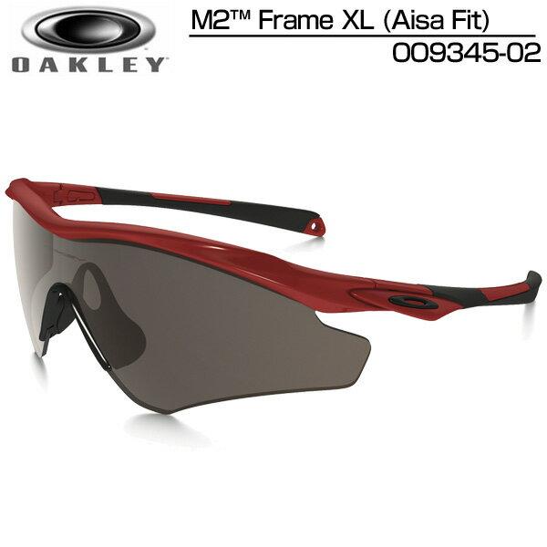[クーポン有]オークリー OO9345-02 (Redline/Warm Gray) M2 Frame XL Asia Fit エムツーフレイム XL[新品]Oakley[日本正規品]サングラスランニングウォーキング