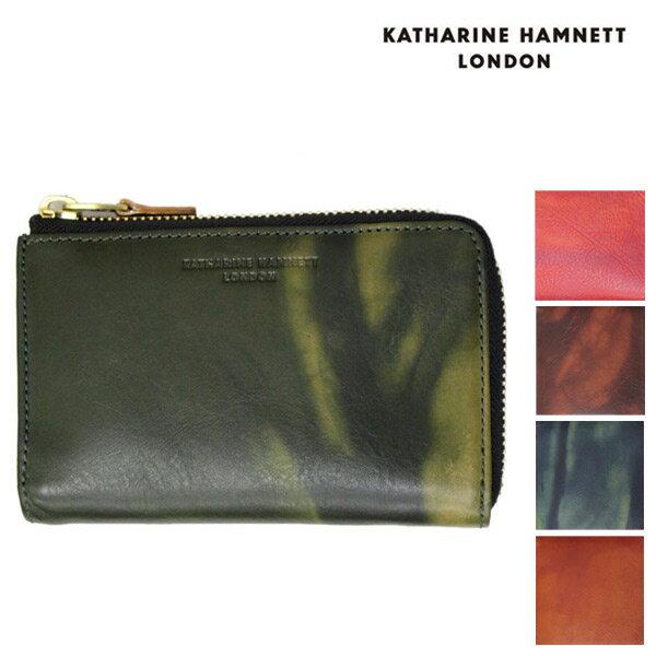 【毎回完売】 正規取扱店 KATHARINE HAMNETT LONDON (キャサリンハムネット ロンドン) FLUID ミドルBOX L型ファスナー レザーウォレット 財布 全5色