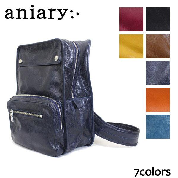 正規取扱店 aniary(アニアリ アニアリー) 01-07002 アンティークレザーボックスパック 全7色 AN064