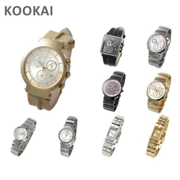 選べる9種類-1! KOOKAi (クーカイ) 腕時計 1615 1623 1625 1626 1678 レディース ウォッチ 時計 【送料無料(※北海道・沖縄は1,000円)】【楽ギフ_包装選択】