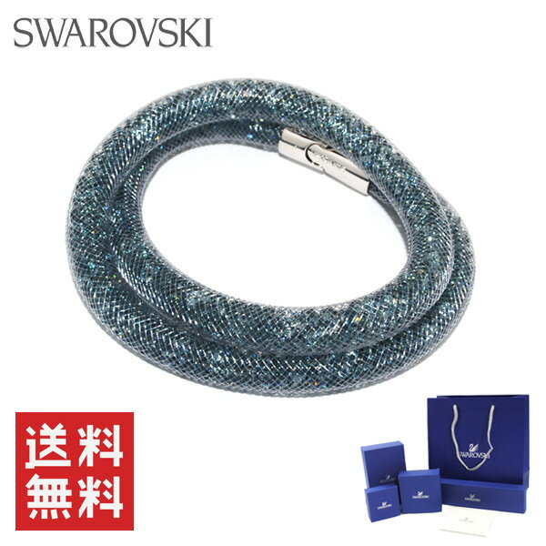 SWAROVSKI スワロフスキー ブレスレット 5102554 S Stardust アクセサリー レディース 【送料無料(※北海道・沖縄は1,000円)】
