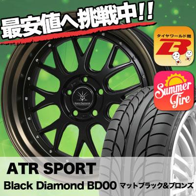 225/35R19 ATR SPORTS ATR スポーツ  Black Diamondo BD00 ブラックダイヤモンド BD00 サマータイヤホイール4本セット