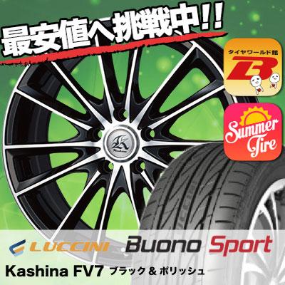 245/35R20 LUCCINI ルッチーニ Buono Sport ヴォーノ スポーツ Kashina FV7 カシーナ FV7 サマータイヤホイール4本セット