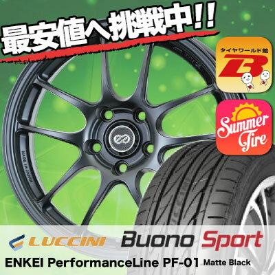 215/45R18 93W XL LUCCINI ルッチーニ Buono Sport ヴォーノ スポーツ ENKEI PerformanceLine PF-01 エンケイ パフォーマンスライン PF01 サマータイヤホイール4本セット