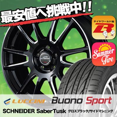 225/40R18 LUCCINI ルッチーニ Buono Sport ヴォーノ スポーツ SCHNEIDER SaberTusk シュナイダー セイバータスク サマータイヤホイール4本セット