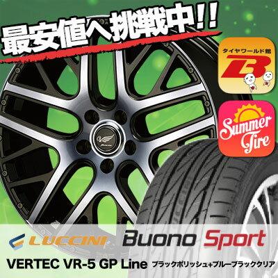 245/40R19 LUCCINI ルッチーニ Buono Sport ヴォーノ スポーツ VERTEC VR-5 GP Line ヴァーテック VR-5 GPライン サマータイヤホイール4本セット