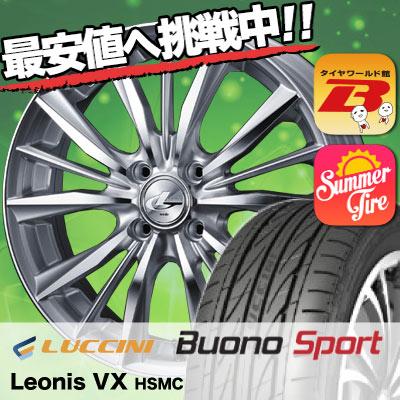 205/45R17 88W XL LUCCINI ルッチーニ Buono Sport ヴォーノ スポーツ weds LEONIS VX ウエッズ レオニス VX サマータイヤホイール4本セット