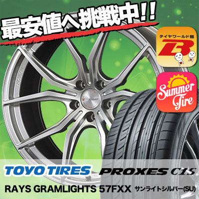 225/45R17 TOYO TIRES トーヨー タイヤ PROXES C1S プロクセスC1S RAYS GRAMLIGHTS 57FXX レイズ グラムライツ 57FXX サマータイヤホイール4本セット