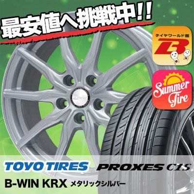 215/45R18 TOYO TIRES トーヨー タイヤ PROXES C1S  プロクセス C1S B-WIN KRX B-WIN KRX サマータイヤホイール4本セット
