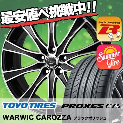 215/45R17 91W TOYO TIRES トーヨー タイヤ PROXES C1S  プロクセス C1S Warwic Carozza ワーウィック カロッツァ サマータイヤホイール4本セット
