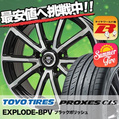 205/65R16 TOYO TIRES トーヨー タイヤ PROXES C1S  プロクセス C1S EXPLODE-BPV エクスプラウド BPV サマータイヤホイール4本セット