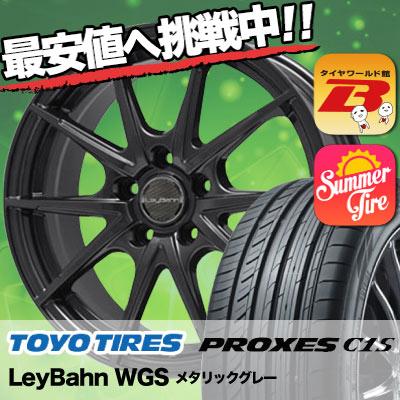 225/60R16 TOYO TIRES トーヨー タイヤ PROXES C1S プロクセスC1S LeyBahn WGS レイバーン WGS サマータイヤホイール4本セット