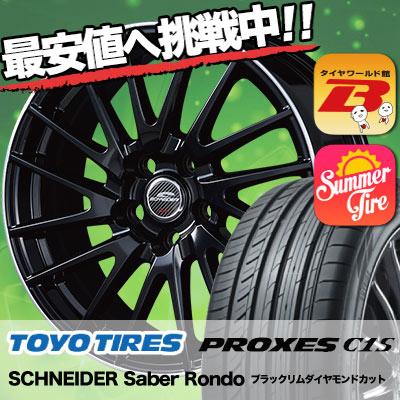 215/60R16 TOYO TIRES トーヨー タイヤ PROXES C1S  プロクセス C1S SCHNEIDER Saber Rondo シュナイダー セイバーロンド サマータイヤホイール4本セット