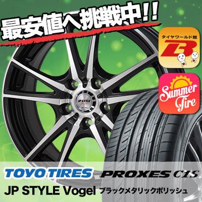 205/65R16 TOYO TIRES トーヨー タイヤ PROXES C1S  プロクセス C1S JP STYLE Vogel JPスタイル ヴォーゲル サマータイヤホイール4本セット