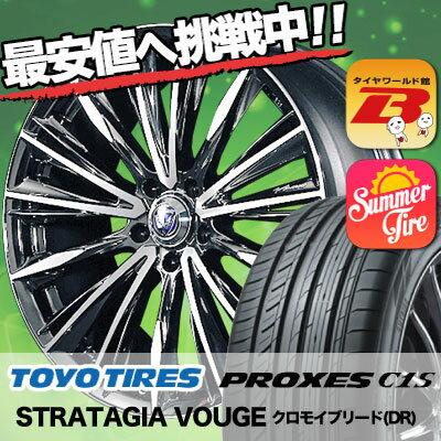 215/45R17 91W TOYO TIRES トーヨー タイヤ PROXES C1S  プロクセス C1S RAYS VERSUS STRATAGIA VOUGE レイズ ベルサス ストラテジーア ヴォウジェ サマータイヤホイール4本セット