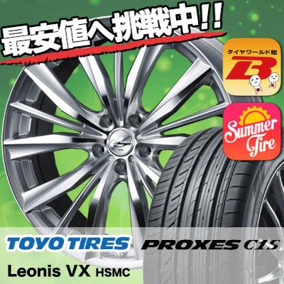 205/55R16 94W TOYO TIRES トーヨー タイヤ PROXES C1S  プロクセス C1S weds LEONIS VX ウエッズ レオニス VX サマータイヤホイール4本セット