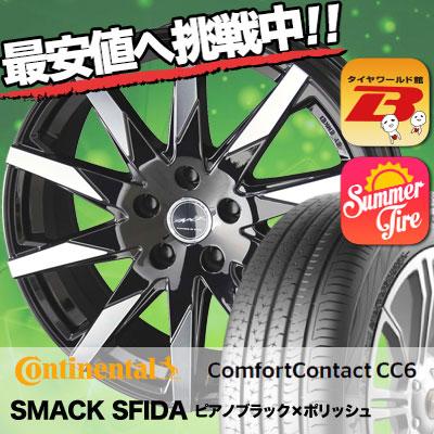 245/45R18 CONTINENTAL コンチネンタル  ComfortContact CC6 コンフォートコンタクト CC6 SMACK SFIDA スマック スフィーダ サマータイヤホイール4本セット