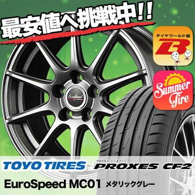 195/60R16 TOYO TIRES トーヨー タイヤ PROXES CF2 プロクセス CF2 EuroSpeed MC01 ユーロスピード MC01 サマータイヤホイール4本セット