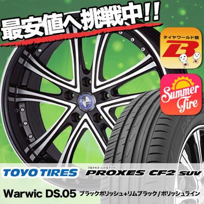 235/65R18 TOYO TIRES トーヨー タイヤ PROXES CF2 SUV プロクセス CF2 SUV Warwic DS.05 ワーウィック DS.05 サマータイヤホイール4本セット