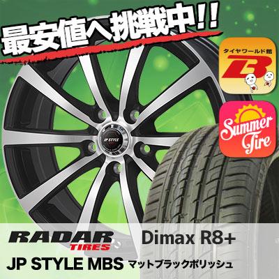 215/40R18 RADAR レーダー DimaxR8+ ディーマックス アールエイト プラス JP STYLE MBS JPスタイル MBS サマータイヤホイール4本セット