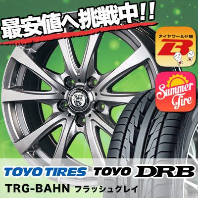 215/55R17 トーヨー DRB TRG-BAHN サマータイヤホイール4本セット