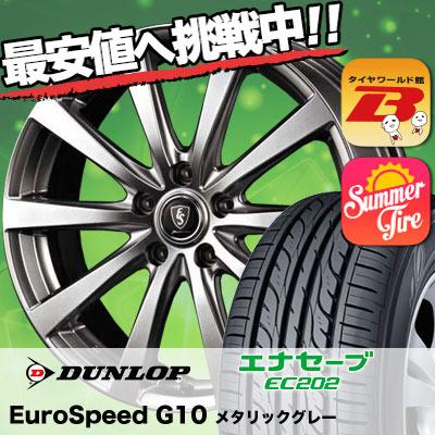 205/65R15 94S DUNLOP ダンロップ EC202L Euro Speed G10 ユーロスピード G10 サマータイヤホイール4本セット低燃費 エコタイヤ