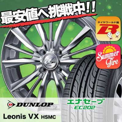 175/80R14 88S DUNLOP ダンロップ EC202 weds LEONIS VX ウエッズ レオニス VX サマータイヤホイール4本セット【低燃費 エコタイヤ】