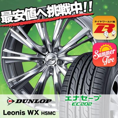 205/65R15 94S DUNLOP ダンロップ EC202L weds LEONIS WX ウエッズ レオニス WX サマータイヤホイール4本セット低燃費 エコタイヤ