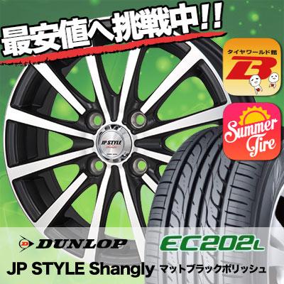 175/70R14 DUNLOP ダンロップ EC202L EC202L JP STYLE Shangly JPスタイル シャングリー サマータイヤホイール4本セット
