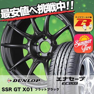 215/45R18 DUNLOP ダンロップ ENASAVE EC203 エナセーブ EC203 SSR GT X01 SSR GT X01 サマータイヤホイール4本セット