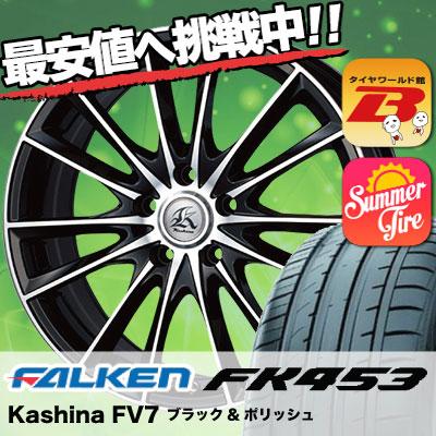 225/45R19 FALKEN ファルケン AZENIS FK453 アゼニス FK453 Kashina FV7 カシーナ FV7 サマータイヤホイール4本セット