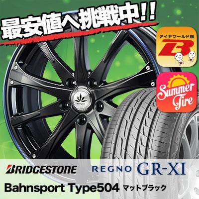 225/55R17 BRIDGESTONE ブリヂストン REGNO GR-XI レグノ GR クロスアイ Bahnsport Type504 バーンシュポルト タイプ504 サマータイヤホイール4本セット