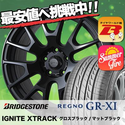 245/50R18 BRIDGESTONE ブリヂストン REGNO GR-XI レグノ GR クロスアイ IGNITE XTRACK イグナイト エクストラック サマータイヤホイール4本セット