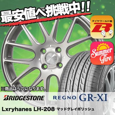 235/50R17 96W BRIDGESTONE ブリヂストン REGNO GR-XI レグノ GR クロスアイ Lxryhanes LH-208 ラグジーヘインズ LH208 サマータイヤホイール4本セット